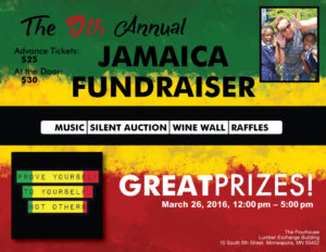 9th Annual Jamaica Fundraiser @ The Pourhouse | Minneapolis | Minnesota | United States